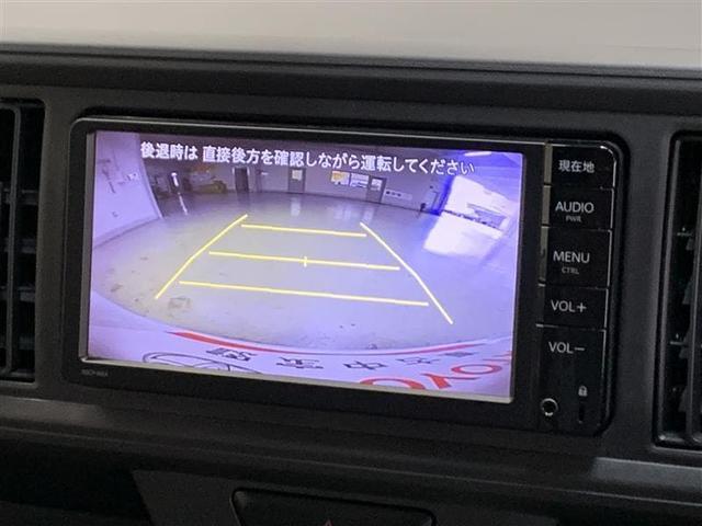 X LパッケージS 衝突被害軽減ブレーキ ドライブレコーダー(15枚目)
