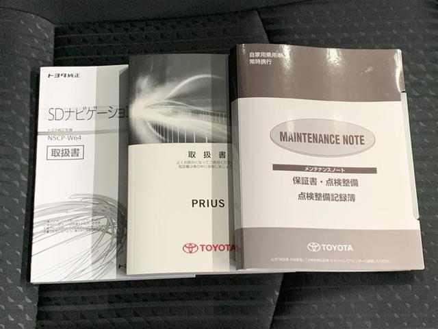 S 純正アルミホイール ETC スマートキ- メモリーナビ(19枚目)