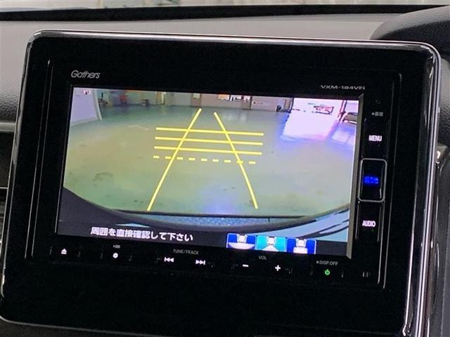 G・L 衝突被害軽減ブレーキ バックモニター メモリーナビ(14枚目)