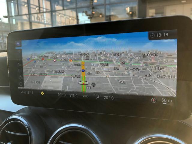 10.25インチ大型モニターを備えたナビゲーションシステム。初めての場所へのドライブも安心して楽しむ事ができます。