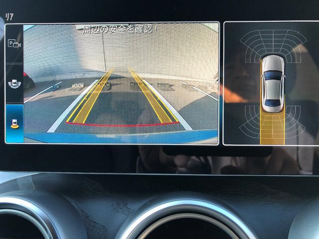 バックカメラを装備。大きく鮮明な画像で後方を確認できますので、運転が苦手な方でも安心して駐車することができます。