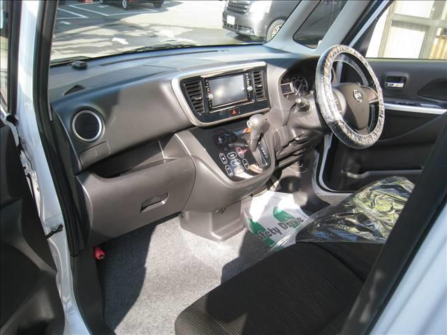 ハイウェイスター X Gパッケージ 追突軽減ブレーキ・全方位モニタ・両側電動(18枚目)