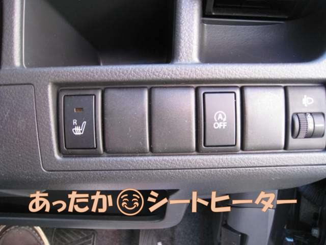 スズキ ワゴンR FX  新品DVD再生BT付きナビ リアカメラ付き