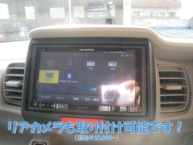 G ナビ・Bluetooth・ETC付(11枚目)