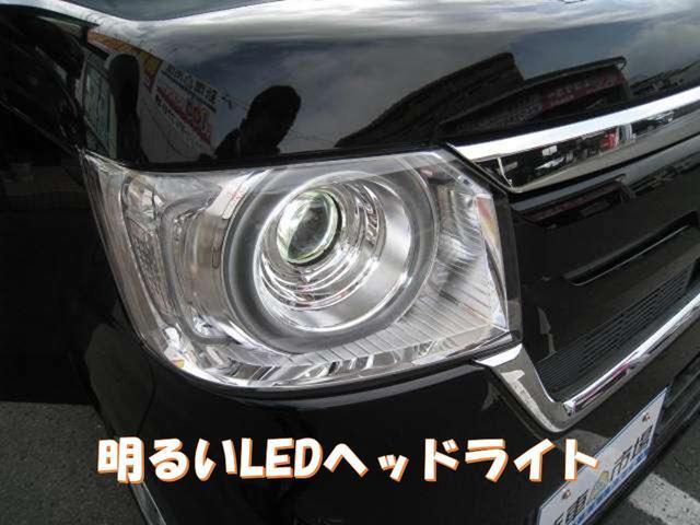 GホンダセンシングBT付ナビ Bカメラ ETC LEDライト(8枚目)