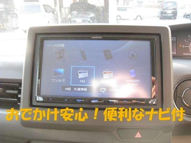 GホンダセンシングBT付ナビ Bカメラ ETC LEDライト(11枚目)