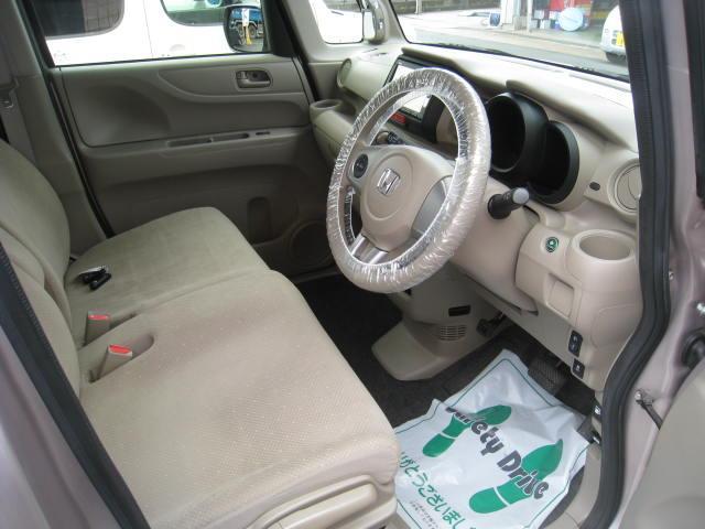 「ホンダ」「N-BOX」「コンパクトカー」「徳島県」の中古車8