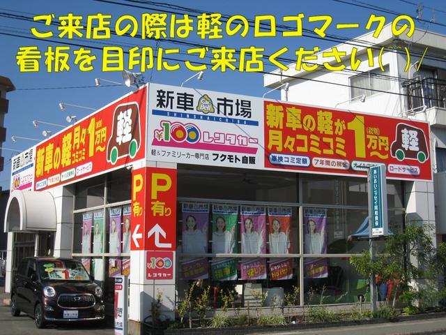 「スズキ」「パレット」「コンパクトカー」「徳島県」の中古車24