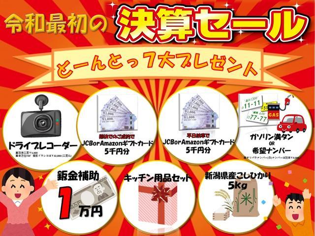 S リアカメラ・スマートキー付(2枚目)