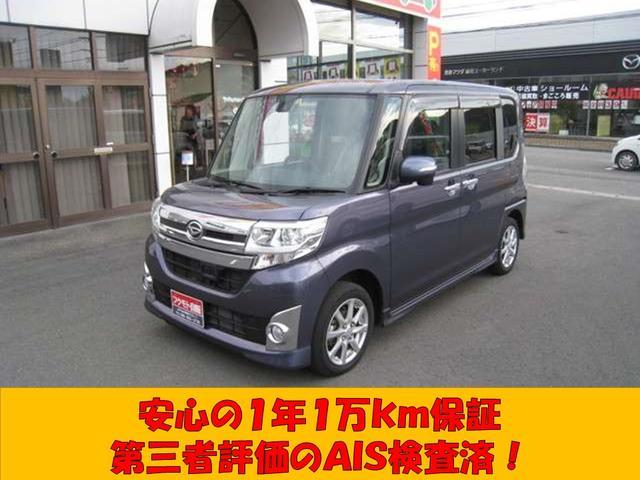 カスタムX SAII BTナビ・リアカメラ・ETC付(3枚目)