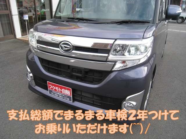 カスタムX SAII BTナビ・リアカメラ・ETC付(4枚目)