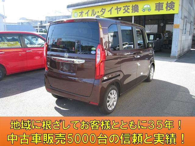 G・Lホンダセンシング BT付ナビ Bカメラ 電動スライド(5枚目)