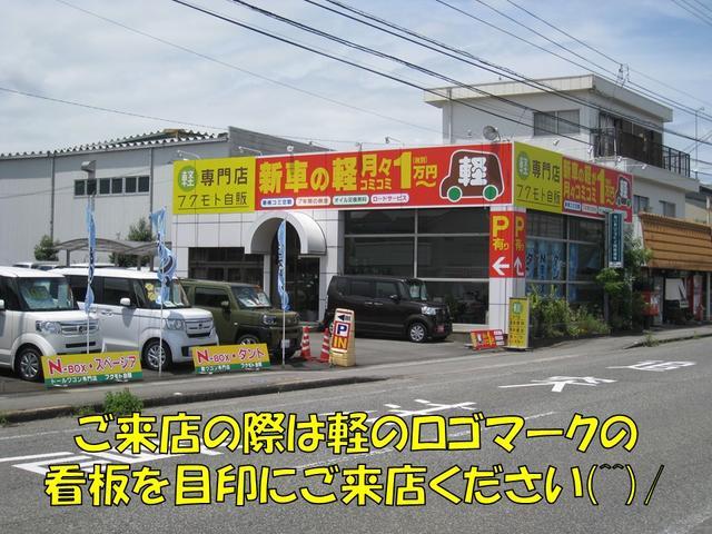 ハイウェイスター X(23枚目)