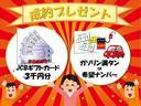 G・L Honda SENSING ナビ・リアカメラ・Bluetooth・ETC付(2枚目)