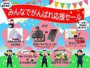 G・Lホンダセンシング BT付ナビ Bカメラ 電動スライド(2枚目)