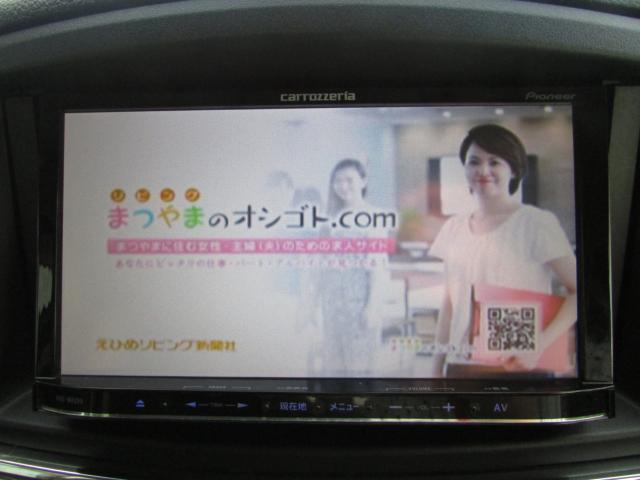 「日産」「エルグランド」「ミニバン・ワンボックス」「愛媛県」の中古車13