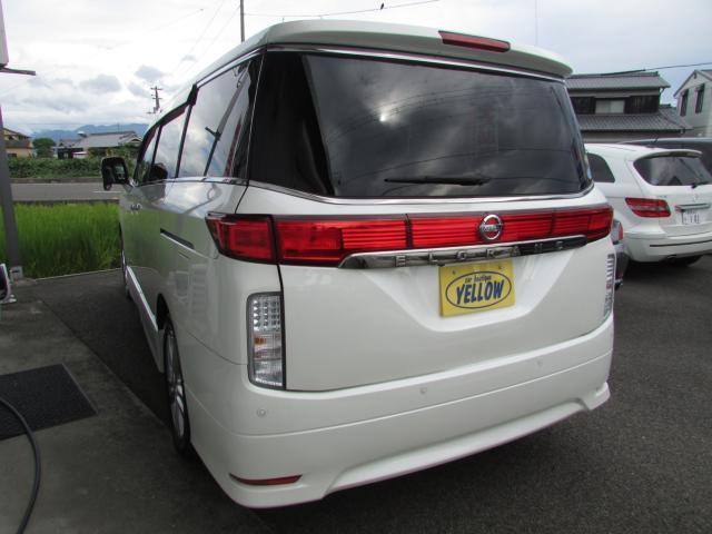「日産」「エルグランド」「ミニバン・ワンボックス」「愛媛県」の中古車20