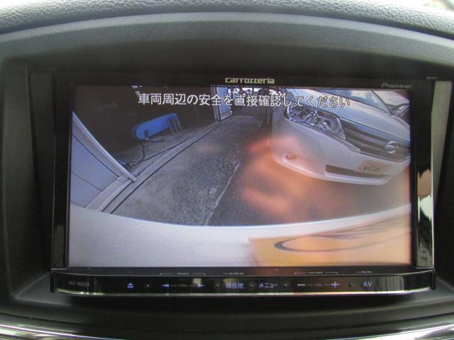 「日産」「エルグランド」「ミニバン・ワンボックス」「愛媛県」の中古車23