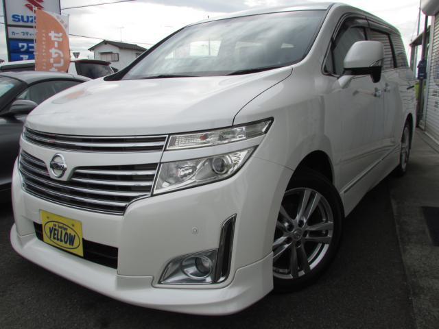 「日産」「エルグランド」「ミニバン・ワンボックス」「愛媛県」の中古車24