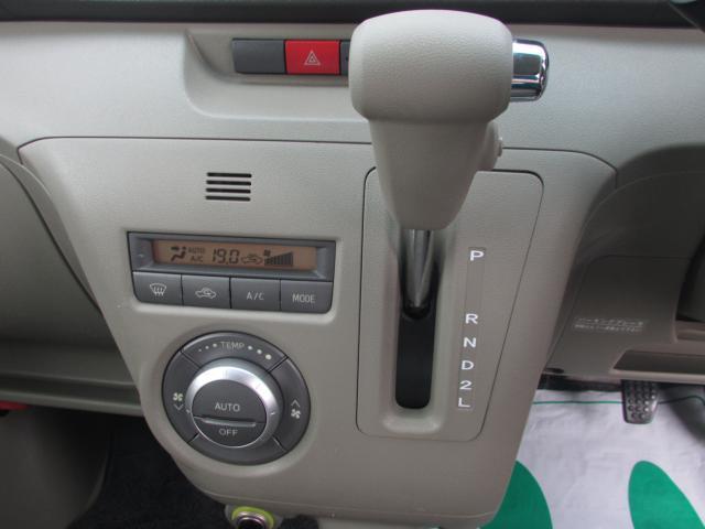 「ダイハツ」「アトレーワゴン」「コンパクトカー」「愛媛県」の中古車24