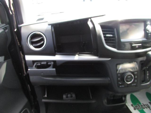 「スズキ」「ワゴンRスティングレー」「コンパクトカー」「愛媛県」の中古車18