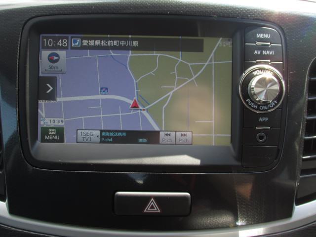 「スズキ」「ワゴンRスティングレー」「コンパクトカー」「愛媛県」の中古車34