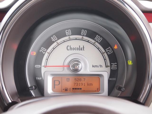 「スズキ」「アルトラパン」「軽自動車」「愛媛県」の中古車27