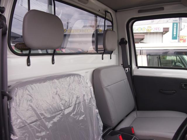 「スバル」「サンバートラック」「トラック」「愛媛県」の中古車24