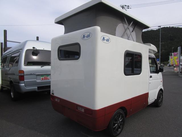 「マツダ」「スクラム」「軽自動車」「愛媛県」の中古車5