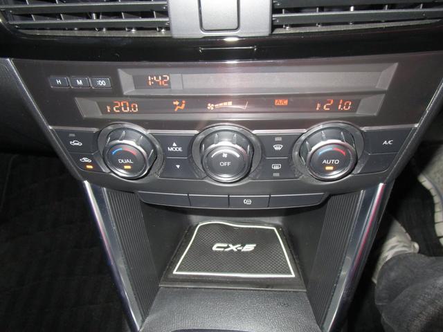 25S ISTOP 4WD(12枚目)