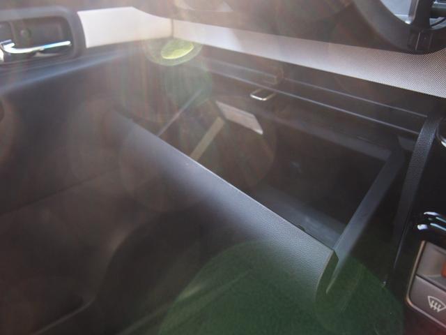 「ダイハツ」「ムーヴコンテ」「コンパクトカー」「徳島県」の中古車30