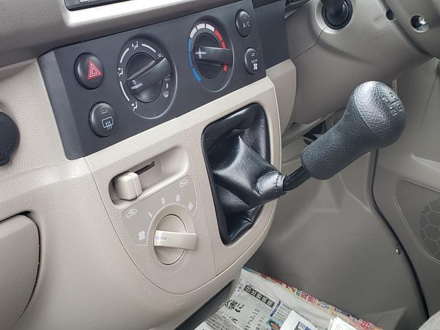 「スズキ」「エブリイ」「コンパクトカー」「徳島県」の中古車45