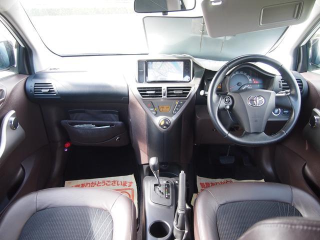 「トヨタ」「iQ」「コンパクトカー」「徳島県」の中古車2