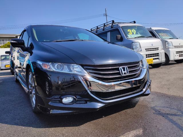 「ホンダ」「オデッセイ」「ミニバン・ワンボックス」「徳島県」の中古車4