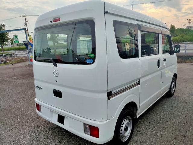 「マツダ」「スクラム」「軽自動車」「徳島県」の中古車4