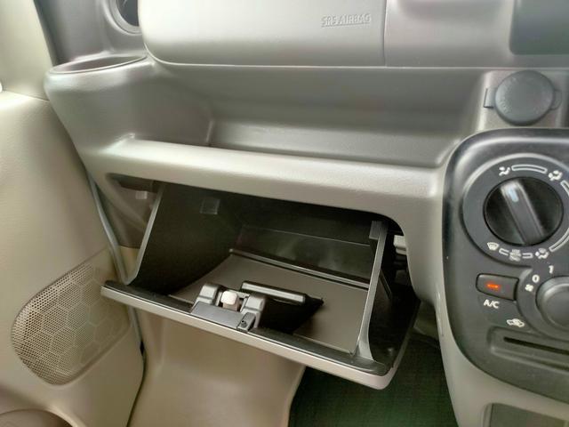 「マツダ」「スクラム」「軽自動車」「徳島県」の中古車20