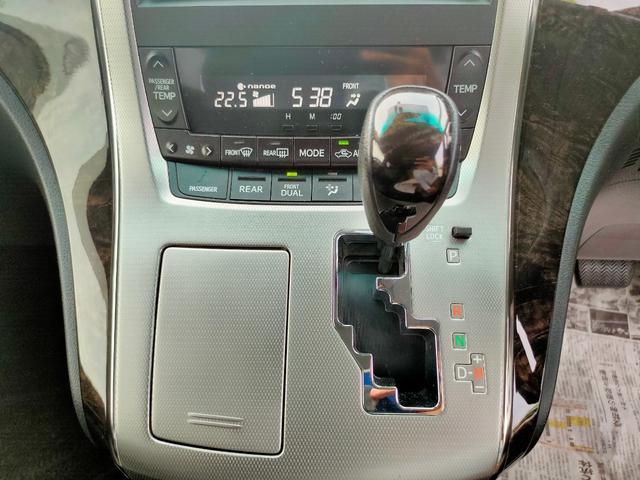 「トヨタ」「ヴェルファイア」「ミニバン・ワンボックス」「徳島県」の中古車24