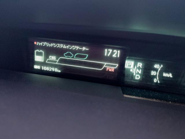Gツーリングセレクション 8インチSDナビ プッシュスタート スマートキー キセノンヘッドライト ETC ナビ バックカメラ クルーズコントロール(21枚目)