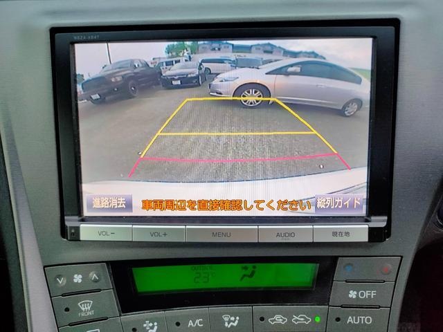 Gツーリングセレクション 8インチSDナビ プッシュスタート スマートキー キセノンヘッドライト ETC ナビ バックカメラ クルーズコントロール(24枚目)