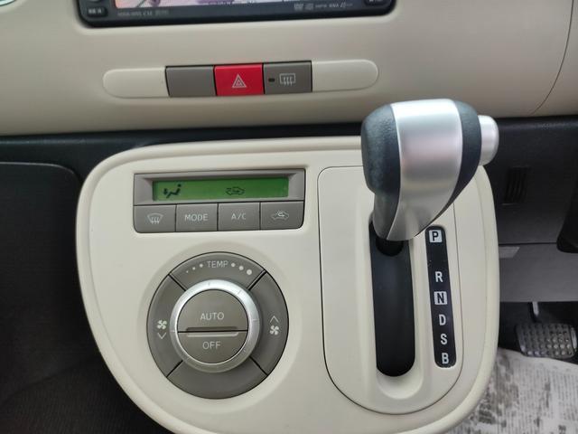 ココアプラスX スマートキー ルーフレール フォグランプ 純正HDDナビ 電動格納ミラー ヘッドライトレベライザー(19枚目)