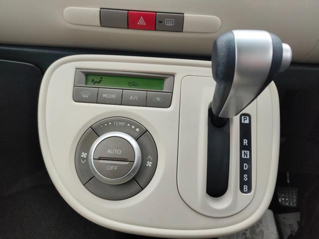 ココアプラスX スマートキー ルーフレール フォグランプ 純正HDDナビ 電動格納ミラー ヘッドライトレベライザー(21枚目)