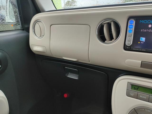 ココアプラスX スマートキー ルーフレール フォグランプ 純正HDDナビ 電動格納ミラー ヘッドライトレベライザー(22枚目)
