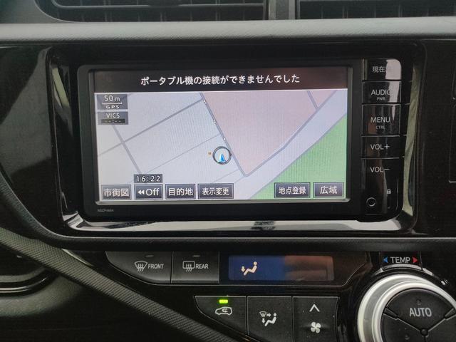 X-アーバン 純正SDナビ バックカメラ ETC エンジンプッシュスターター オートエアコン ハーフレザーシート(24枚目)