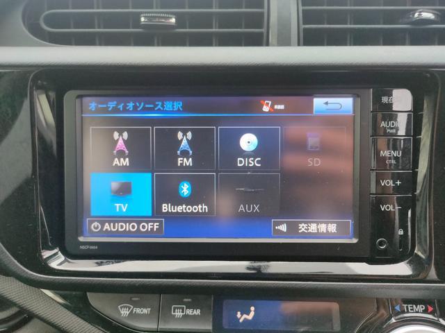 X-アーバン 純正SDナビ バックカメラ ETC エンジンプッシュスターター オートエアコン ハーフレザーシート(26枚目)