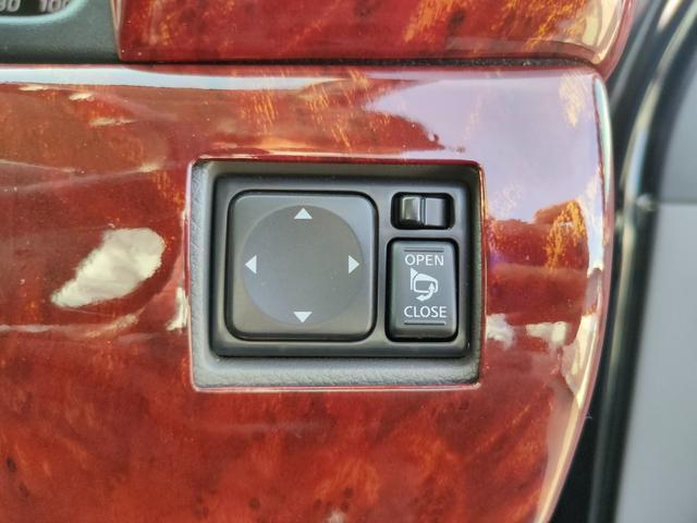ロングプレミアムGX 後席フリップダウンモニター 20インチアルミ スマートキー プッシュスタート ドライブレコーダー バックカメラ フロントカメラ レザー調シートカバー(16枚目)