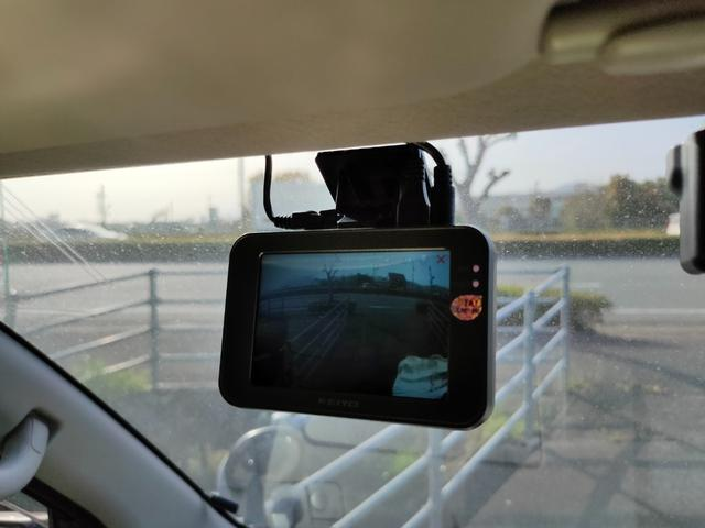ロングプレミアムGX 後席フリップダウンモニター 20インチアルミ スマートキー プッシュスタート ドライブレコーダー バックカメラ フロントカメラ レザー調シートカバー(18枚目)