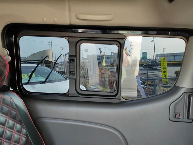 ロングプレミアムGX 後席フリップダウンモニター 20インチアルミ スマートキー プッシュスタート ドライブレコーダー バックカメラ フロントカメラ レザー調シートカバー(28枚目)
