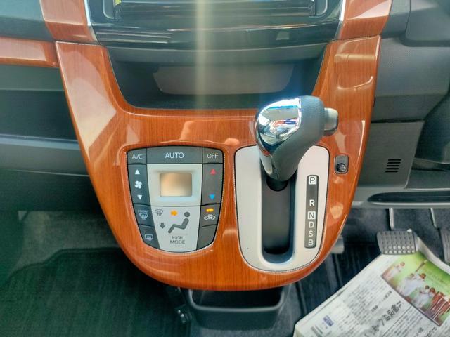 カスタム RS ナビ ターボ レザー調シートカバー ドライブレコーダー ETC Bluetooth再生 ブルートゥース エンジンプッシュスタート スマートキー(21枚目)