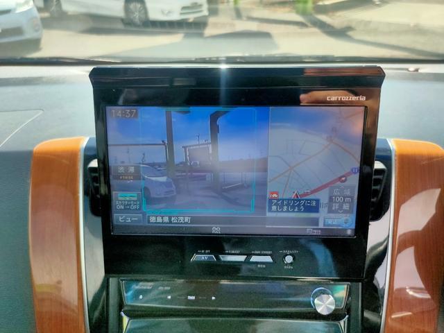 カスタム RS ナビ ターボ レザー調シートカバー ドライブレコーダー ETC Bluetooth再生 ブルートゥース エンジンプッシュスタート スマートキー(22枚目)