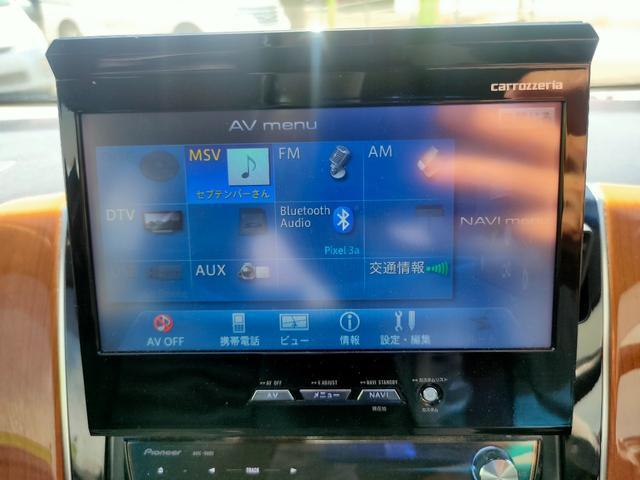 カスタム RS ナビ ターボ レザー調シートカバー ドライブレコーダー ETC Bluetooth再生 ブルートゥース エンジンプッシュスタート スマートキー(23枚目)